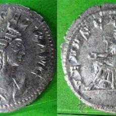 Monedas Imperio Romano: ANTONINIANO CAY.-59 JULIA DOMNA EBC- AG . Lote 36563530