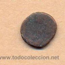 Monedas Imperio Romano: MONEDA 595 MONEDA ROMANA ROMAN COIN - CURRENCY CERTIFICADO 4 EUROS PARA ESPAÑA ENVÍO COMBINADO A. Lote 37225832