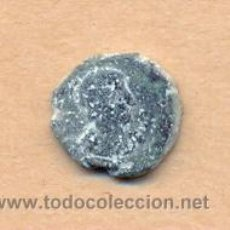 Monedas Imperio Romano: MONEDA 629 MONEDA ROMANA ROMAN COIN ROMA IMPERIO CERTIFICADO 4 EUROS PARA ESPAÑA ENVÍO COMBINAD. Lote 37335438
