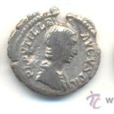 Monedas Imperio Romano: 15- LOTE DE TRES DENARIOS PLAUTILLA MARCO ANTONIO Y TRAJANO. Lote 38034548