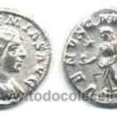Monedas Imperio Romano: ESCASO DENARIO DE JULIA SOEMIAS. Lote 39157315