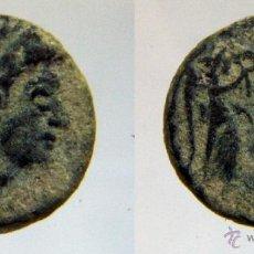 Monedas Imperio Romano: CONSTANCIO II 342-348 DC. Lote 41367841