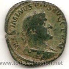 Monedas Imperio Romano: MAXIMINUS. SESTERCIO. Lote 41400989
