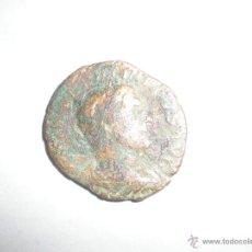 Monedas Imperio Romano: 18.02 SESTERCIO – FILIPO I 144 - 149 D.C.. Lote 42993149