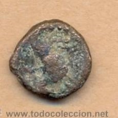 Monedas Imperio Romano: BRO 94 - MONEDA ROMANA TAL VEZ CALCO CARTAGINES MEDIDAS SOBRE 17 MM PESO SOBRE 5 GRAMOS. Lote 43736955