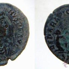 Monedas Imperio Romano: GRACIANO CECA SMAT. Lote 44118376