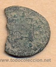 BRO 146 - MONEDA ROMANA TRAVI ? MEDIDAS SOBRE 21 X 20 MM PESO SOBRE 2 GRAMOS (Numismática - Periodo Antiguo - Roma Imperio)