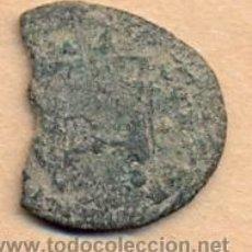 Monedas Imperio Romano: BRO 146 - MONEDA ROMANA TRAVI ? MEDIDAS SOBRE 21 X 20 MM PESO SOBRE 2 GRAMOS. Lote 44191115