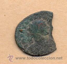 Monedas Imperio Romano: BRO 146 - MONEDA ROMANA TRAVI ? MEDIDAS SOBRE 21 X 20 MM PESO SOBRE 2 GRAMOS - Foto 2 - 44191115