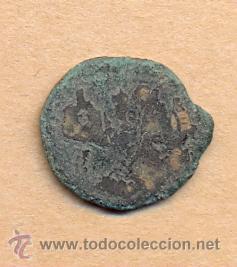 Monedas Imperio Romano: BRO 147 - MONEDA ROMANA STEO? MEDIDAS SOBRE 20 MM PESO SOBRE 3 GRAMOS - Foto 3 - 44191333