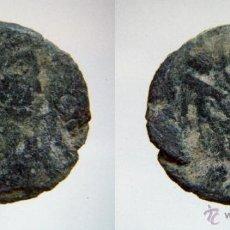 Monedas Imperio Romano: BAJO IMPERIO A IDENTIFICAR. Lote 44311231