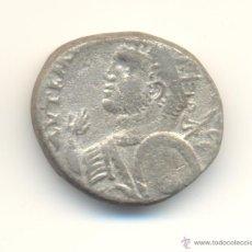 Monedas Imperio Romano: MUY RARO TETRADRACMA DE CARACALLA CECA: CYRRHESTICA CYRRHUS PESO: 13,04 GMS. CATALOGO PRIEUR Nº915. Lote 44695590