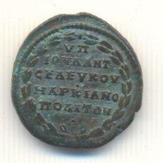 Monedas Imperio Romano: RARO AS DE HELIOGÁBALO Æ26 MARCIANOPOLIS, MOESIA INFERIOR (218-222 D.C.). Lote 45594562