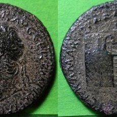 Monedas Imperio Romano: NERON SESTERCIO CAYON.-56 24,2 GRS MBC BRONCE. Lote 46453470