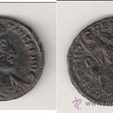 Monedas Imperio Romano: MONEDA ROMANA DEL BAJO IMPERIO SIN CLASIFICAR. (BI59).. Lote 22723920