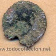 Monedas Imperio Romano: BRO 237 - DENARIO ROMANO PLATA ANVERSO BUSTO MEDIDAS SOBRE 17 X 18 MM. Lote 47843958