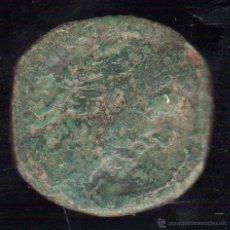 Monedas Imperio Romano: SESTERCIO MARCO AURELIO.. Lote 48445852