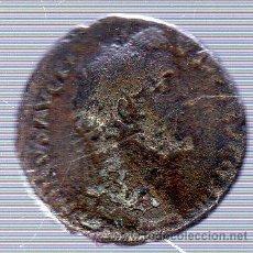 Monedas Imperio Romano: DUPONDIO DE ADRIANO.. Lote 49224645