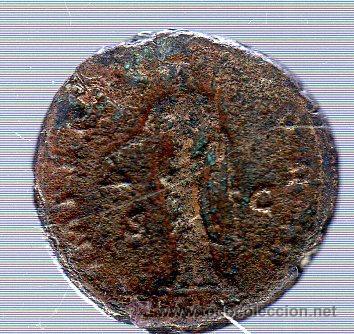 Monedas Imperio Romano: DUPONDIO DE ADRIANO. - Foto 2 - 49224645