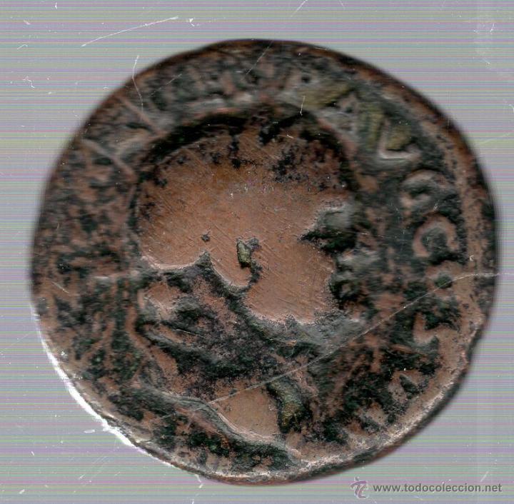 AS DE VESPACIANO. (Numismática - Periodo Antiguo - Roma Imperio)