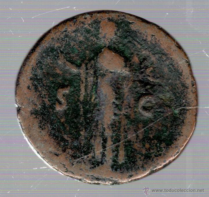 Monedas Imperio Romano: AS DE VESPACIANO. - Foto 2 - 49224879