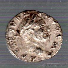 Monedas Imperio Romano: DENARIO VESPACIANO. RARO. Lote 49225405