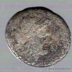 Monedas Imperio Romano: QUINARIO A IDENTIFICAR.. Lote 49225739