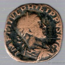 Monedas Imperio Romano: SESTERCIO FILIPUS.. Lote 49225787