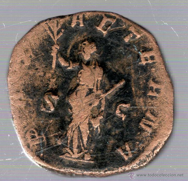Monedas Imperio Romano: SESTERCIO FILIPUS. - Foto 2 - 49225787