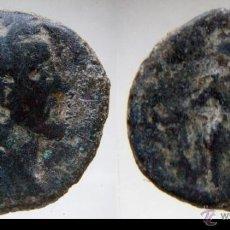 Monedas Imperio Romano: AS ROMANO DEL EMPERADOR ANTONINO PIO. Lote 51082894