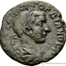 Monedas Imperio Romano: IMPERIO ROMANO. GORDIANO III PÍO. TRACIA. HADRIANÓPOLIS. Lote 51577456