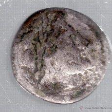 Monedas Imperio Romano: QUINARIO DE PLATA A IDENTIFICAR. Lote 188466068