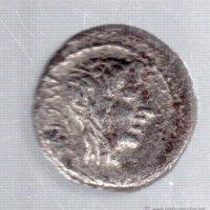 Monedas Imperio Romano: QUINARIO DE PLATA A IDENTIFICAR. Lote 51920194