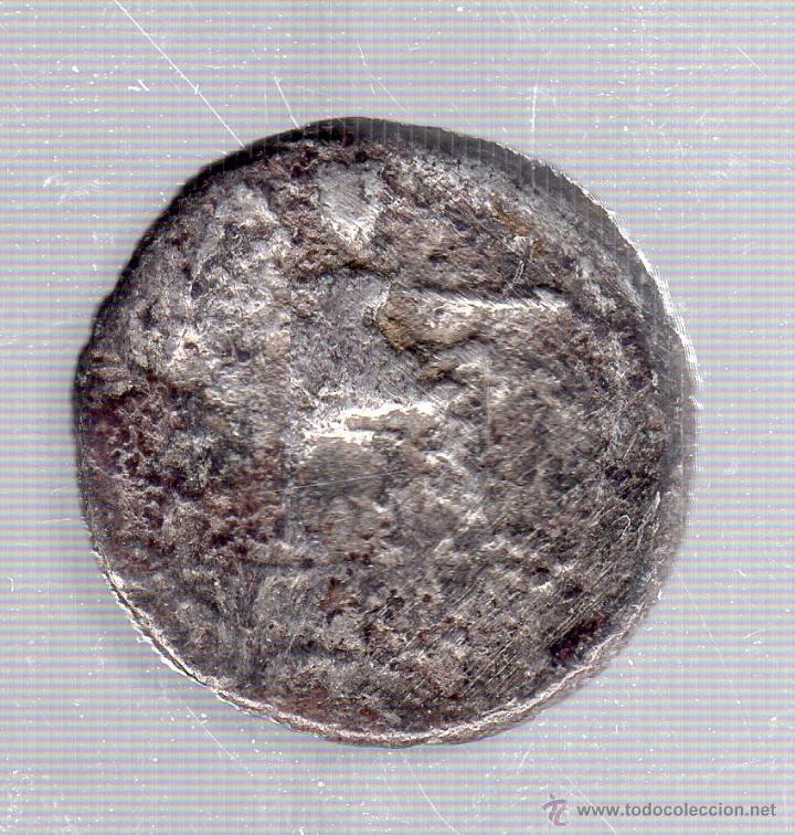 Monedas Imperio Romano: QUINARIO DE PLATA A IDENTIFICAR - Foto 2 - 51920194