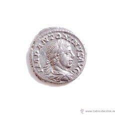 Monedas Imperio Romano: DENARIO DE ANTONINO PIO - IMP ANTONINVS AVG.. Lote 54146780