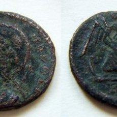 Monedas Imperio Romano: MONEDA ROMANA DE CONSTANTINOPOLIS CECA ROMA. Lote 57366588