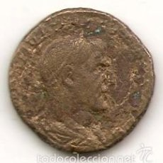Monedas Imperio Romano: SESTERCIO DE FILIPO I EL ARABE. Lote 57541554