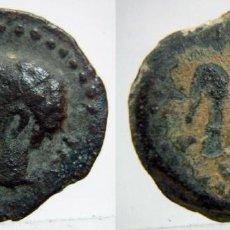 Monedas Imperio Romano: CUADRANTE DE AUGUSTO COLONIA PATRICIA ACTUAL CORDOBA. Lote 60017591
