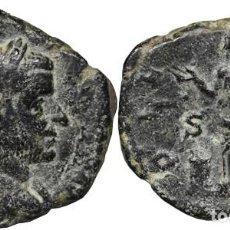 Monedas Imperio Romano: *** BONITO SESTERCIO DE TREBONIANO GALO 251-253 DC. PIETAS ***. Lote 62249612