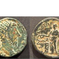 Monedas Imperio Romano: MAGNIFICO DUPONDIO DE MARCO AURELIO . Lote 62279444