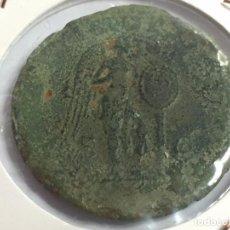 Monedas Imperio Romano: MONEDA ROMANA SESTERCIO TRAJANO. GRAN MÓDULO. Lote 71813339