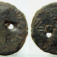 Monedas Imperio Romano: AS A IDENTIFICAR IBERO ROMANO. Lote 134723451