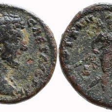 Monedas Imperio Romano: MARCO AURELIO AS. Lote 80736266