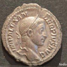 Monedas Imperio Romano: EXCELENTE DENARIO DE ALEJANDRO SEVERO ROMA 231D.C PLATA. Lote 58159566