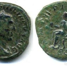Monedas Imperio Romano: PHILIPPO I, SESTERCIO, ERROR DE ACUÑACIÓN, LA (A) DE AVG, TIENE UNA (X). Lote 85341044