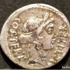 Monedas Imperio Romano: DENARIO IMPERATORIAL TRIUNVIRATOS JULIO CÉSAR FORRADO MUY RARO. Lote 87247840