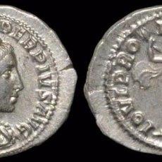 Monedas Imperio Romano: 76--INTERESANTE DENARIO EN PLATA DE SEVERUS ALEXANDER--231-235 D.C.-IOVI PROPVGNATORI-EXCELENTE. Lote 91863370