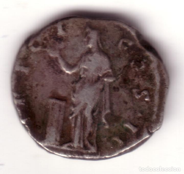 Monedas Imperio Romano: DENARIO plata Imperio Romano ELIO/AELIO muy raro - Foto 2 - 94811659