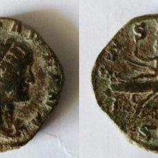 Monedas Imperio Romano: SESTERCIO DE PAULINA. Lote 95538015