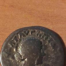 Monedas Imperio Romano: VER 70 - DENARIO FAUSTINA HIJA DENARIO ROMANO EN PLATA FAUSTINA HIJA MEDIDAS SOBRE 18 MILIMETROS. Lote 97094703
